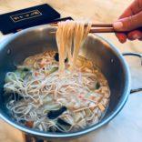 Slurpee noodles